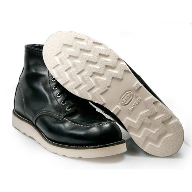 Red Wing Schuhreparatur mit Vibram